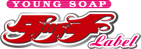 YOUNG SOAP タッチLabel
